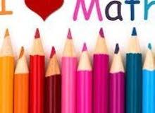 استاذ رياضيات (تميز في الرياضيات وتفوق بالتوجيهي)