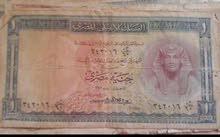 لمحبي تجميع العملات المصريه القديمه