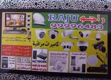 satellite and camara and baddala intercom and telephone works if any bady want call  99996483