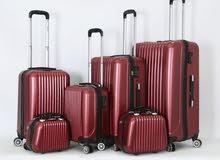 تصفيه وعروض اطقم حقائب توصيل للمنزل والشحن مجاني