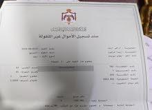 أرض سكنيه في اربد زبده فركوح الحي الغربي  واجه 30 ×25