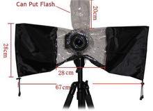 حماية الكاميرا من الامطار جديد