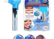 وداعا لي عمليه تبيض الاسنان في العيادات الان متوفر luma smile في كل منزل متوفر الان معنا
