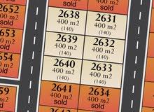 للبيع أراضي سكنيه بعجمان مصفوت بالتقسيط على 12 شهر من المالك مباشرة بسعر مخفض