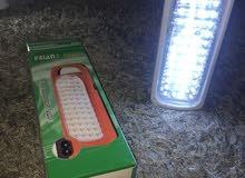 لامبات شحن LED