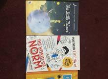 روايات و كتب تطوير النفس و كوميكس للبيع