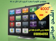 شاشة 50 بوصة سمارت الترا اتش د ال اى دى 4k من كونتيكس يعمل عليها الانترنت الاكثر مبيعا فى مصر