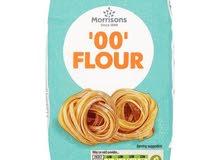 Zero Zero italian Flour