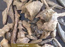 افضل انواع الدهن والعود الطبيعي (عود لاوسي طبيعي 100%)