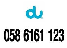 du prepaid fancy numbers for sale.  058 6161 123