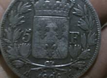 نقود فرنسية فضية قديمة
