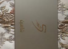 شماغ للعيد بسعر مفتوح لأول طالب له بالعقربيه