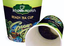 Ready tea and coffe paper cups