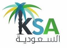 مدير مشروع ( ادارى ) للعمل بالسعودية