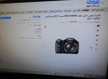 سوني DSC-H300/B