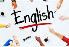 مدرسة لغة انجليزية المنطقة العاشرة