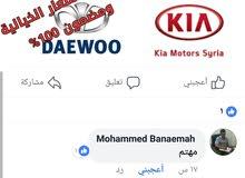 قطع غيار سيارات KIA ,  Hyundai ,  Daewoo