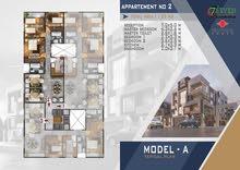 ريڤيرا عملتلك مساحة 125م بس 3نوم +2 حمام