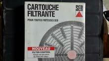 للبيع فلتر كربون جديد صناعة فرنسية . لحلة القلى ماركة  SEB