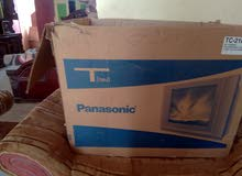 Other screen for sale in Khartoum
