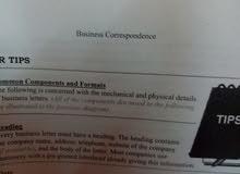 كتاب شركة ديل كارنجى فى مجال التنمية البشرية بكل محتوياته الموضحه فى الفهرس أو ب