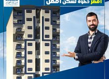 apartment on Second Floor is up for sale