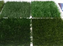 عشب صناعي للملاعب والحدائق