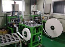 آلات تصنيع الأكواب الورقيةو ماكينات كاسات