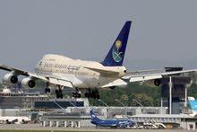 حجوزات طيران داخليه على جميع الشركات