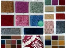 Carpet / سجاد / مكيد