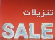 سنترا للاجار بأرخص الأسعار 99007749-99007748