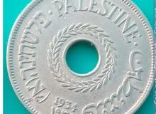 20 مل فلسطيني عام 1934