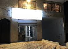 محل للبيع في مرج الحمام ايجاره