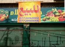المقابلين بجانب ابو زغله شارع الحرية