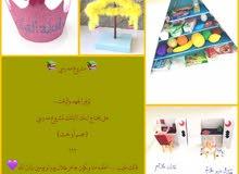 مشاريع مدرسية ( مجسمات وبحوث )