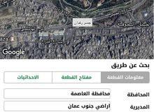 قابل للتفاوض-أرض سكنية للبيع في أبو علندا-المستندة الشرقية بمساحة 610م مربع