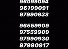 ارقام اوريدو مميزه ب5 ريال فقط