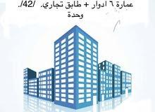 عماره 6 طوابق + طابق ارضي تجاريI