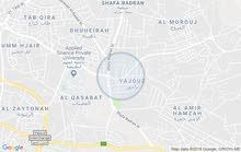 قطعة ارض تجاري للبيع في شفا بدران بسعر لقطة