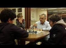 Professional chess tutor 5 year leb and mediteranian champ