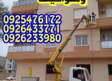 سله رافعة للايجار بنغازي 0925476172