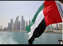 فرصة للعمل في دبي. علاج وظيفي, علاج نطق ولغة