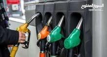 مطلوب عمال تعبئة وقود في محطات جوبترول في .ماركا. نزال . ابو نصير
