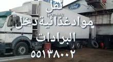 نقل مواد غذائية دخل البرادات في الكويت جميع منطه باكويت