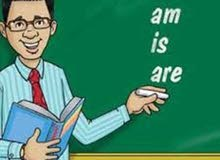 مدرس لغة إنكليزية