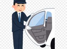 مطلوب سائق خاص للعمل في قصر بالرياض / البديعة