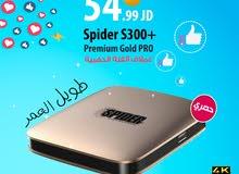 رسيفر سبايدر Spider S300+ Premium Gold Pro