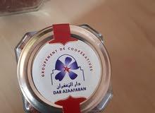 زعفران مغربي عالي الجودة/Moroccan bio-saffron
