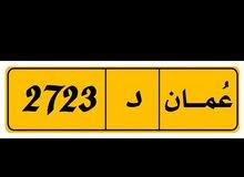 رقم رباعي مميز 2723
