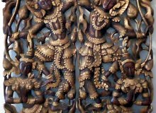 Carved Wood Wall Art..